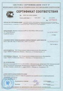 dobrovolnyi_sertifikat